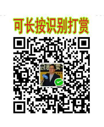 我的微信收款二维码 拷贝.jpg
